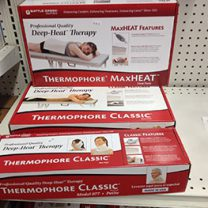 Thermophore Moist Heat Pads